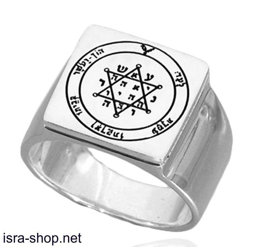 Кольцо царя соломона: надпись в оригинале и значение оберега