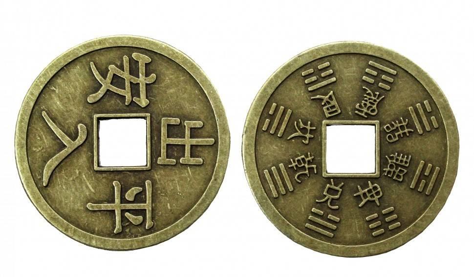 Что в фен-шуй означают китайские монетки