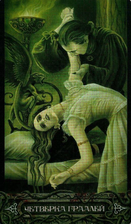 Галерея готических таро  — откройте удивительный карточный мир вампиров