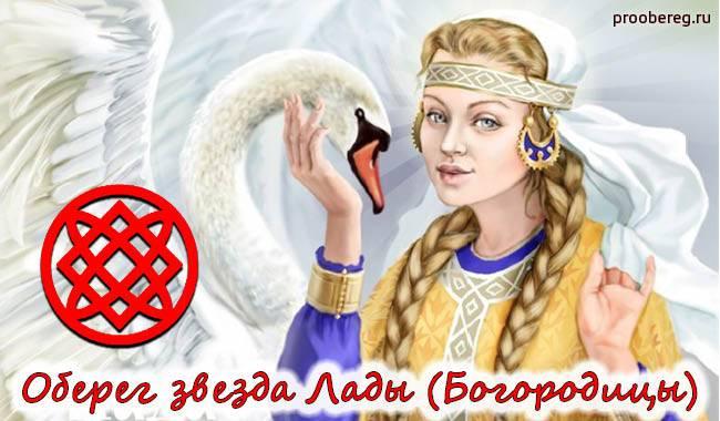 Славянские боги: к кому обращались за помощью древние славяне?