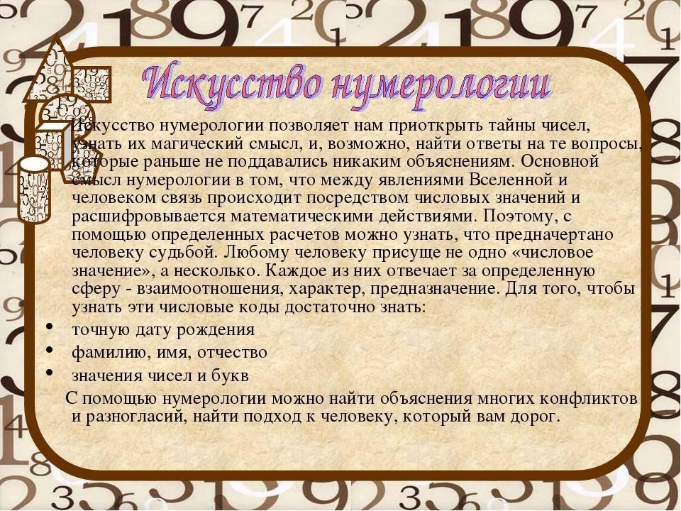 21 12 на часах – значение в ангельской нумерологии