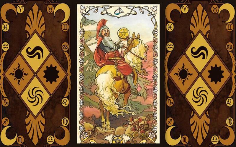 Рыцарь пентаклей таро: значение в отношениях, любви, работе, здоровье