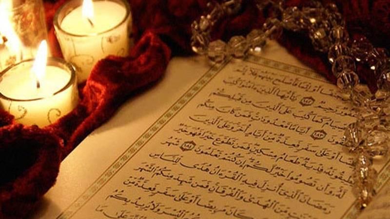 Мусульманские заговоры и молитвы: заклинания на деньги