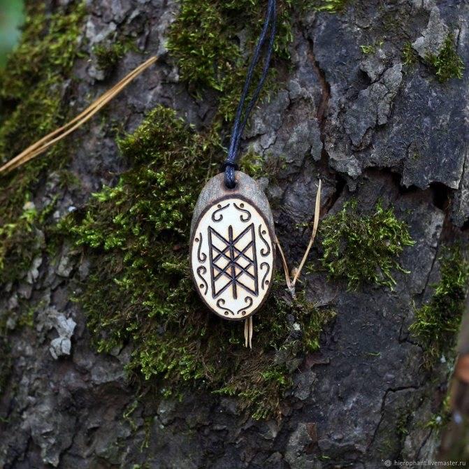 Руна хагалаз: значение, описание, толкование в магии, гадании, в отношениях и любви, совет руны