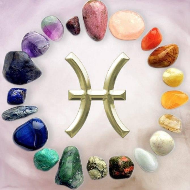 Камни для весов (55 фото): какие талисманы подходят женщинам, оберег для мужчин, амулет по дате рождения и по знаку зодиака