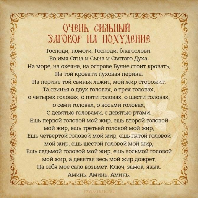Самые сильные молитвы матроне московской о здоровье и об исцелении больного самые сильные молитвы матроне московской о здоровье и об исцелении больного