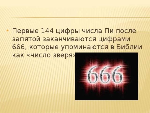 Что означает число 15 в нумерологии: позитивное и негативное значение