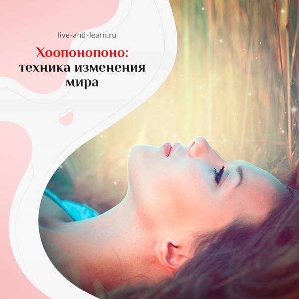 Метод седона для избавления от эмоционального негатива — блог викиум