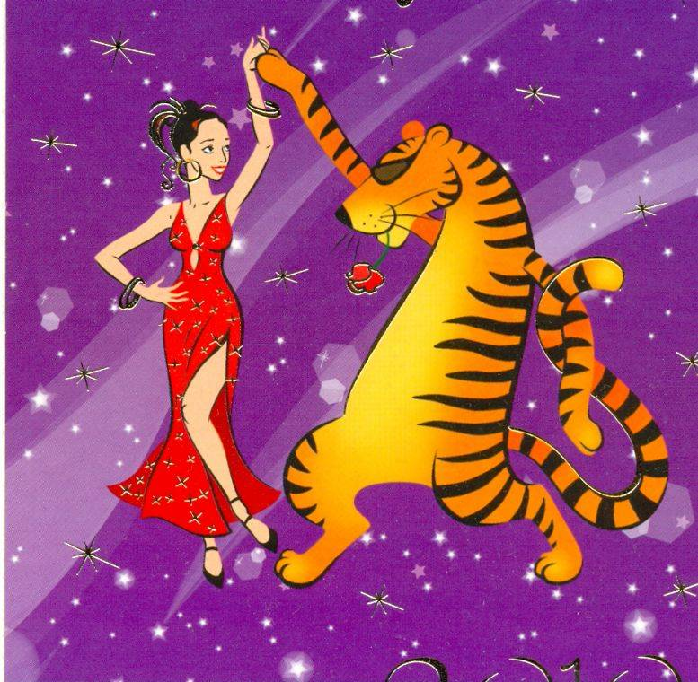 Дева знак зодиака женщина характеристика год тигра