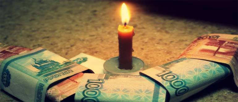 Магия новолуния наденьги, богатство, удачу