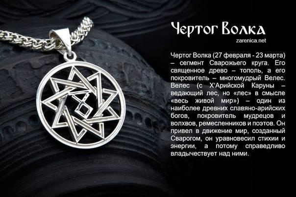 Чертог ворона – пятый знак в круге сварога (16 декабря – 10 января)