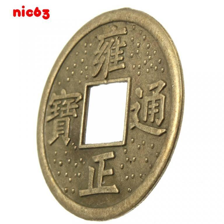 Китайские монеты от древности до наших дней