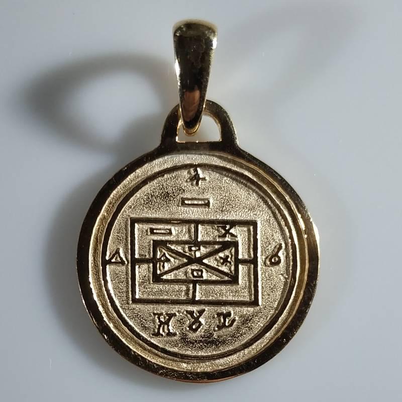 Славянский амулет колесо фортуны – значение, обереги и талисманы с символом
