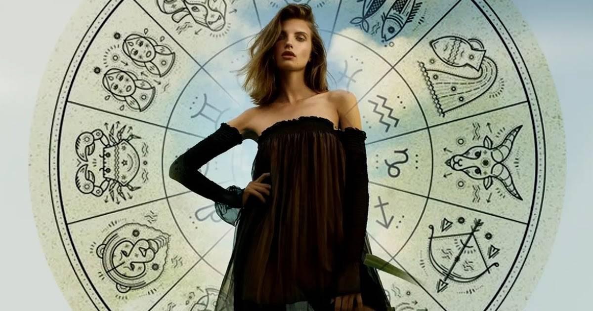 Подбор одежды по гороскопу