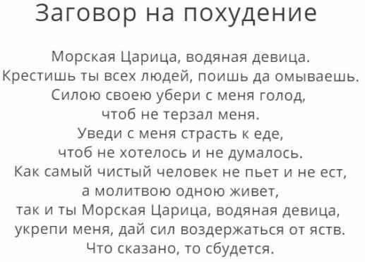 Молитва матроне московской на удачу