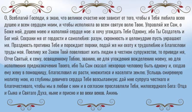 Православные молитвы от одиночества, уныния и тоски: разбираемся в вопросе