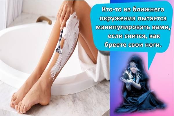Мыть ноги под струёй воды