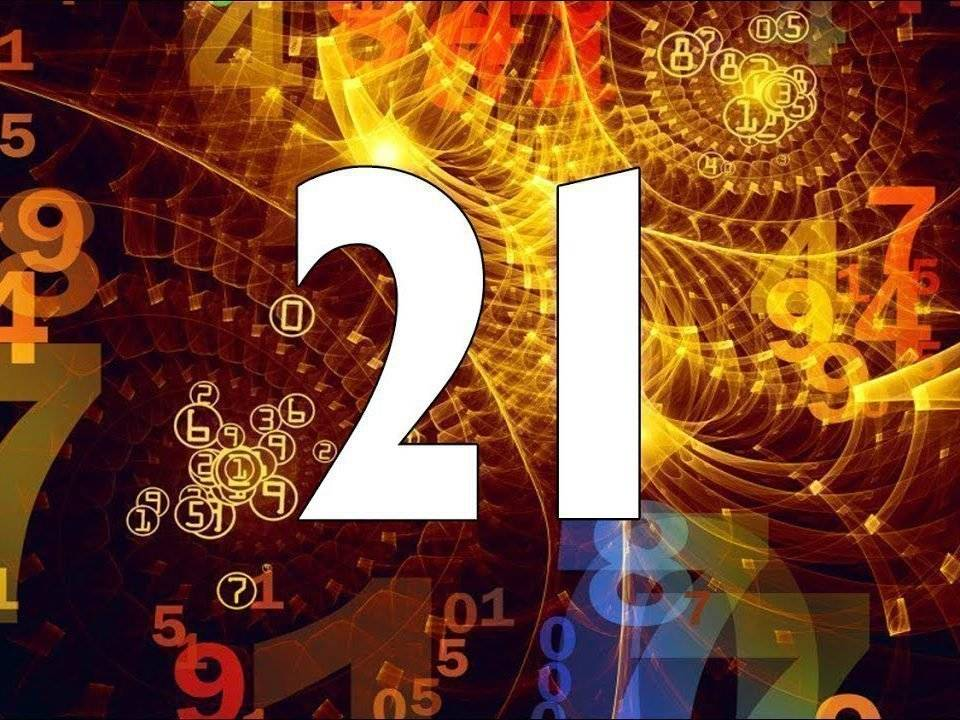 Что значит 21-21 на часах: значение в ангельской нумерологии
