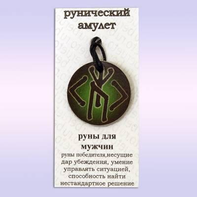 Славянские руны: значение и описание древнеславянских рун