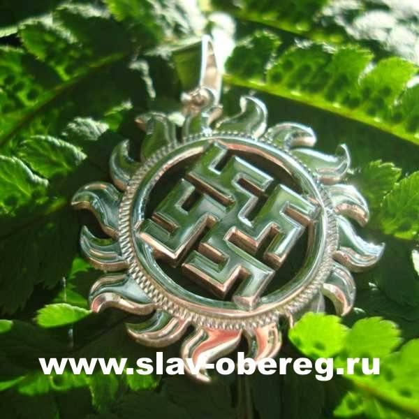 Цветок папоротника - значение символа перунов цвет, свойства