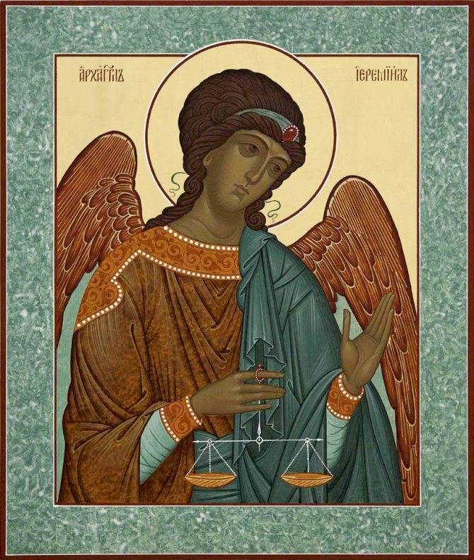 Полный текст молитвы и акафиста архангелу иегудиилу, когда читают