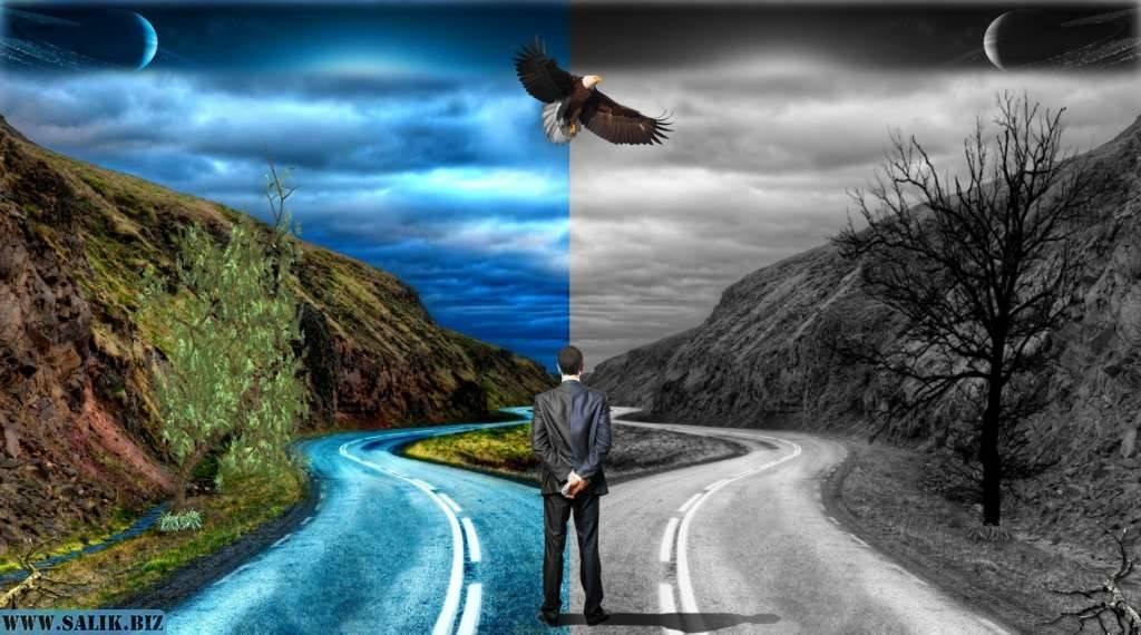 Жизненный путь человека и судьба