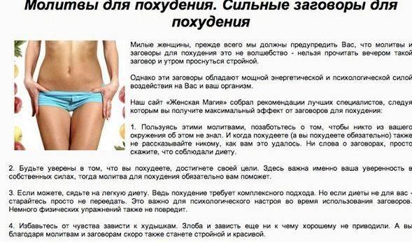 Молитва о здоровье матроне московской: сильные тексты и как просить
