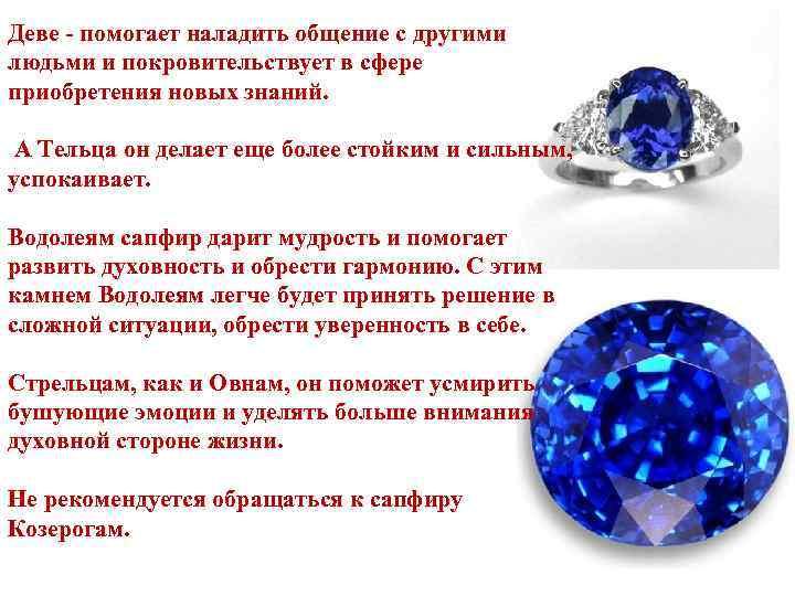 Какие камни выбрать в качестве талисмана для рака