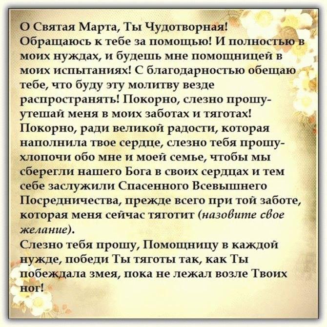 Молитва в день рождения, которая читается раз в год - ангелу хранителю, на исполнение желаний, господу богу