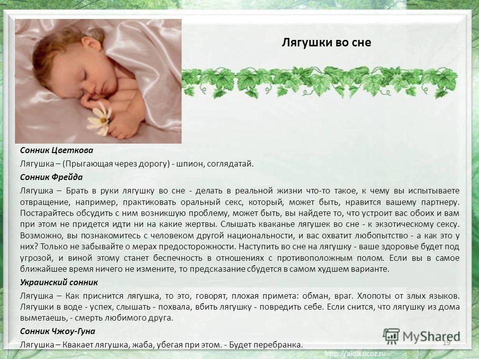 Если снится пьяная мама - что это обозначает? полное толкование сна