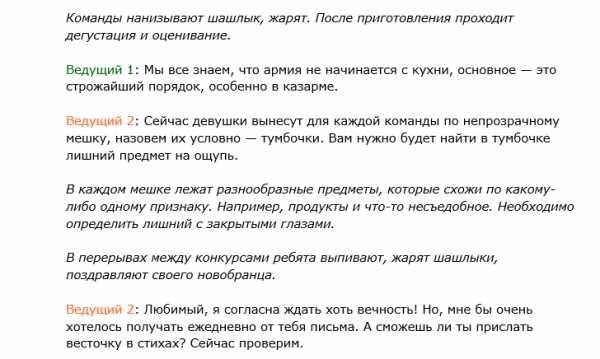 Русский народный обряд проводы в армию