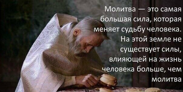 11 самых сильных молитв николаю чудотворцу | православные молитвы ☦