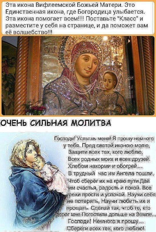 Иконы божией матери, фото с названиями и описанием, виды и значение православных икон пресвятой богородицы, список редких икон божьей матери