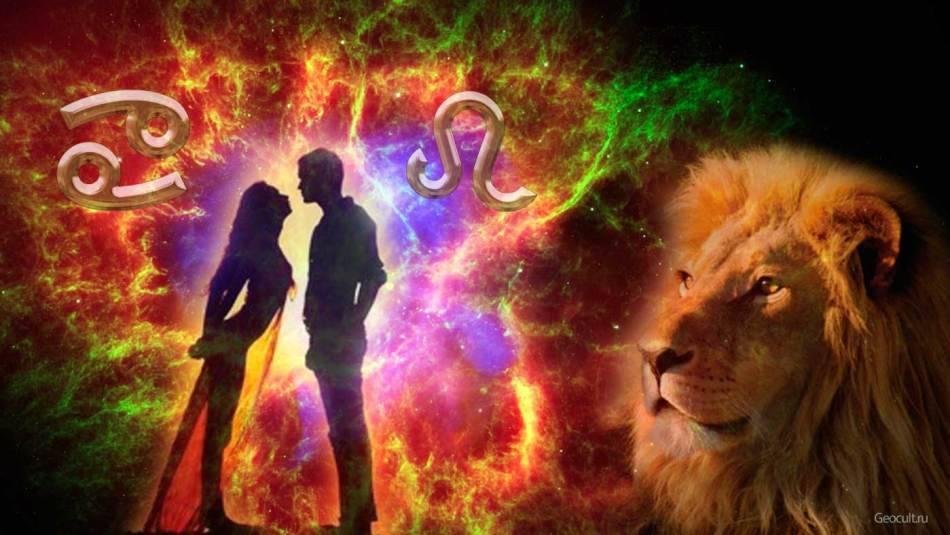 Совместимость рака и льва