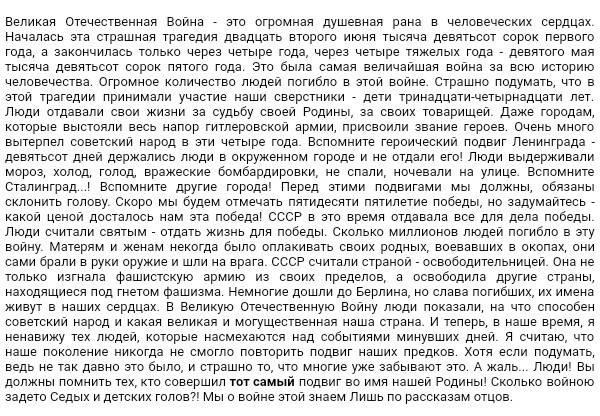 Снимаем венец безбрачия молитвой самостоятельно | labmagic.ru