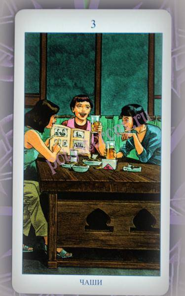 8 (восьмёрка) кубков (чаш) таро: значение в отношениях, любви
