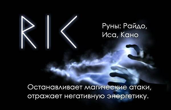 Поле-невидимка - vashmdomik