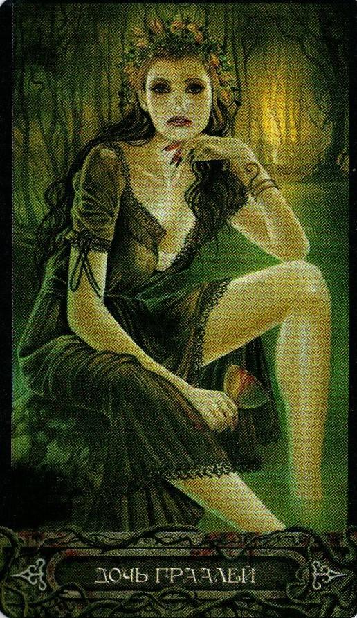 Готическое таро вампиров — галерея колод и описание   321news.ru - все новости на раз два три