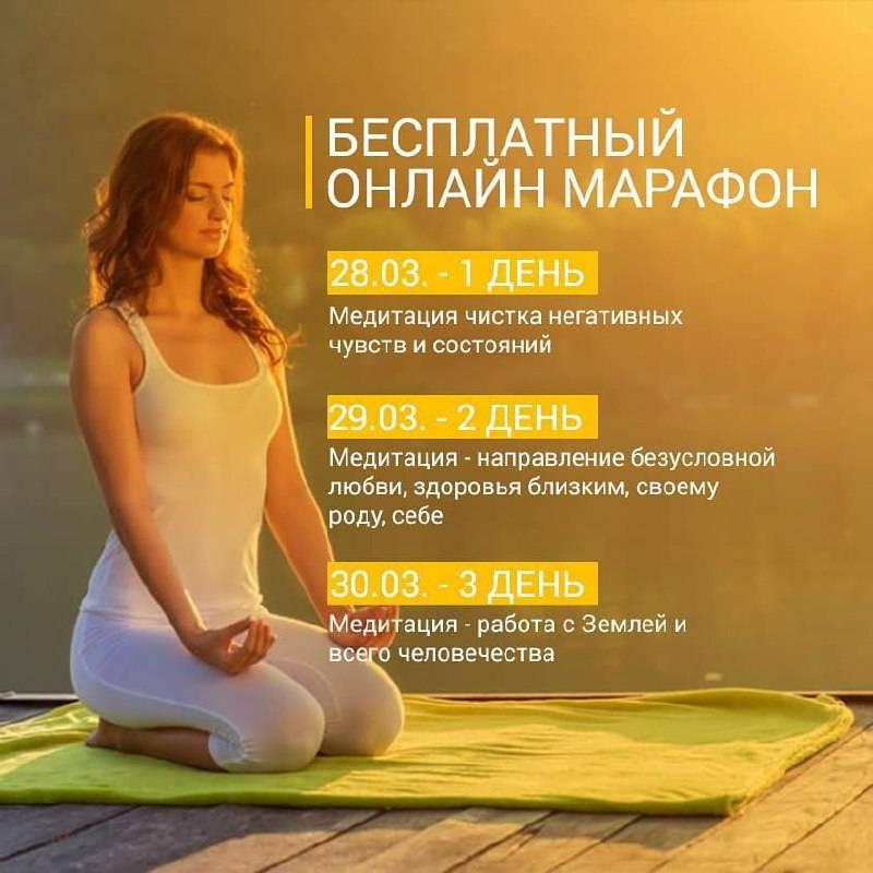 Техники медитации для начинающих