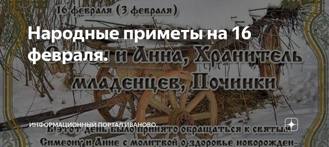 Народные приметы в апреле - праздник каждый день   pro-everyday.ru