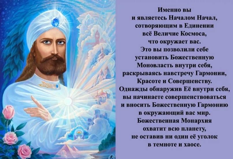 Как правильно обращаться к ангелам и духовным наставникам? - дом солнца