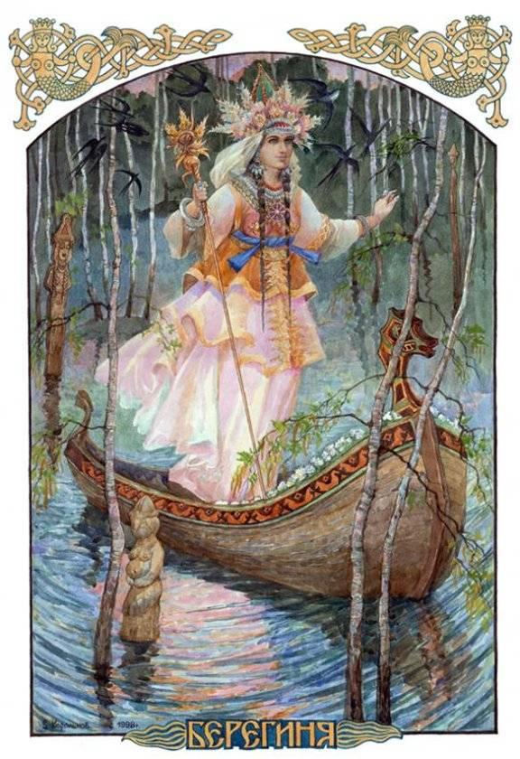 Три нимфы в озере   vasque-russia.ru