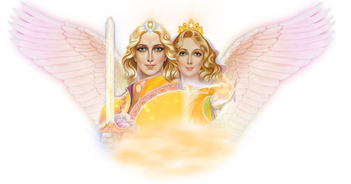 Как вызывать ангелов и архангелов на помощь?