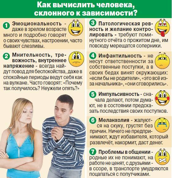 13 признаков того, что вы находитесь в кармических отношениях :: инфониак