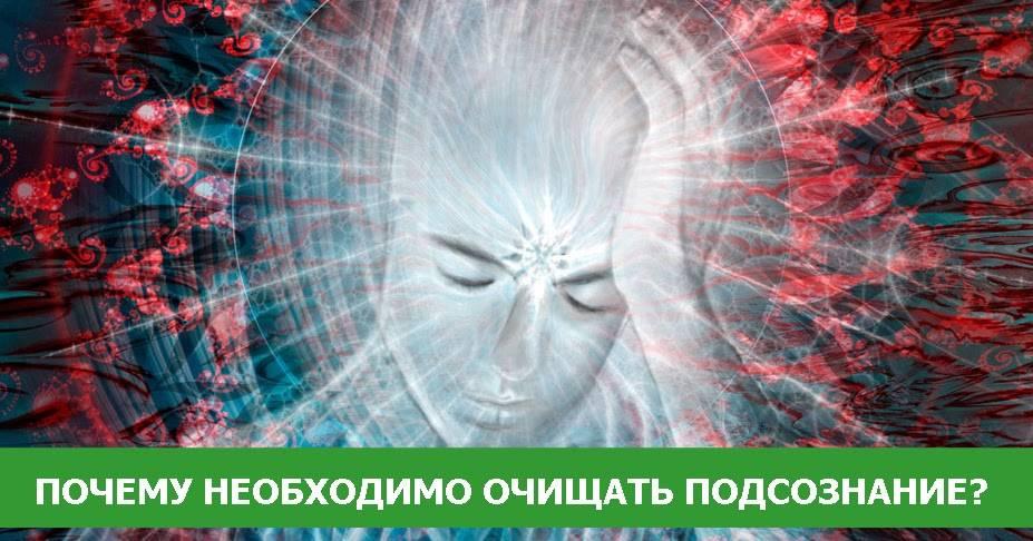Мантра от негатива – самая сильная энергетическая защита