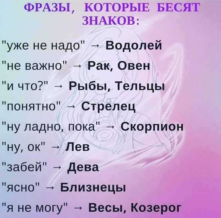 Психованные знаки зодиака среди женщин: новости, знаки зодиака, психология, гороскопы