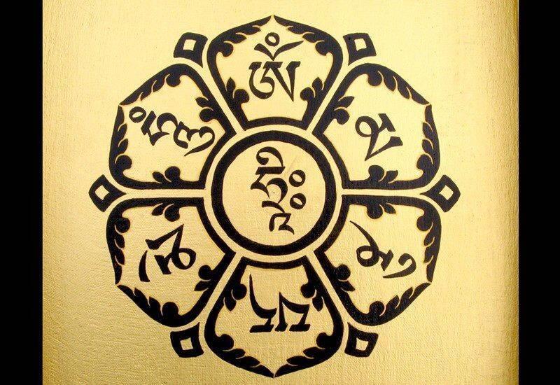 Польза повторения мантры ом мани падме хум / буддийская философия