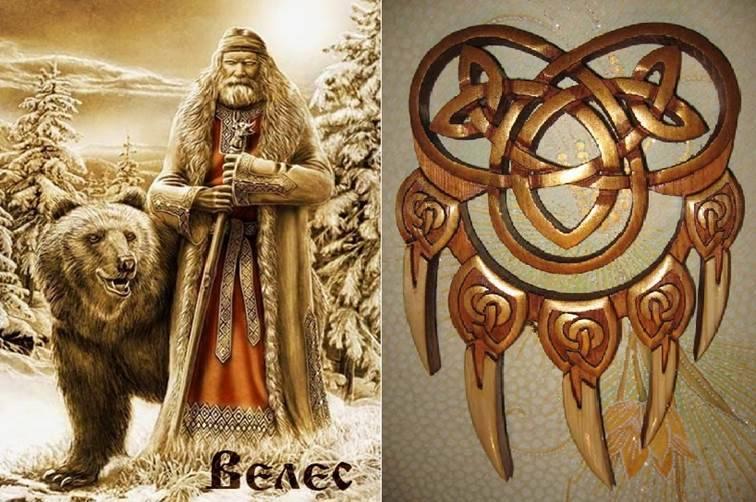 Бог велес у славян — кто это, бог чего, как выглядит, как общаться