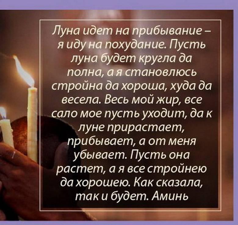 Молитва святой матроне о здоровье: сильные молитвы матронушке о здравии болящего, исцелении и выздоровлении от болезни близких и родных