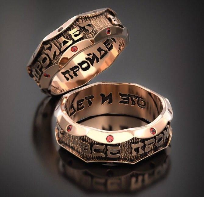Кольцо царя соломона: легенды, что написано, значение